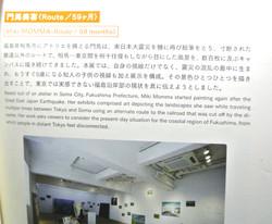 TOKYO WONDER SITE ANNUAL REPORT 2015