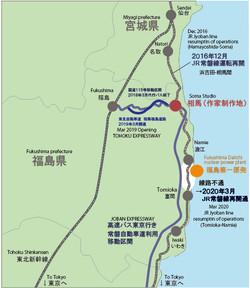 2011-2020東京相馬間移動Map