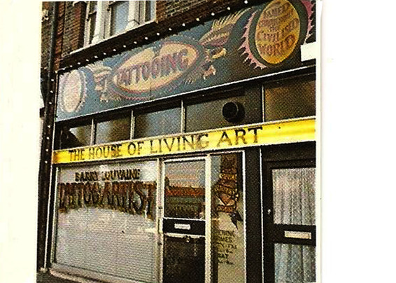 late 70s shop front
