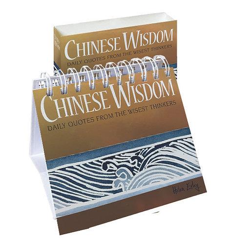 365 Chinese Wisdom