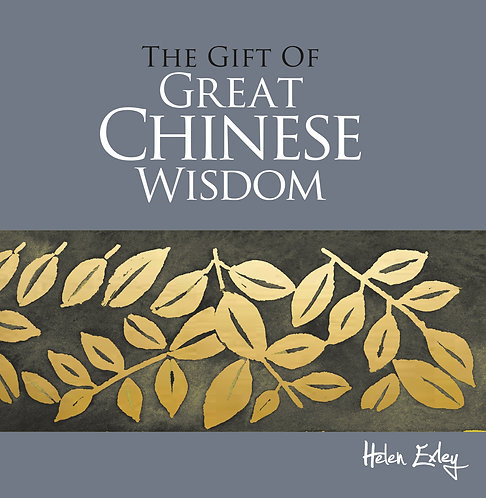 The Gift of Chinese Wisdom
