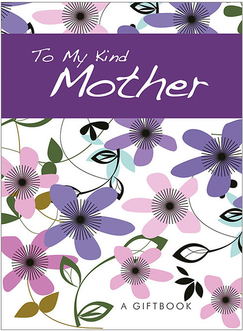 To My Kind Mother - Bloom series
