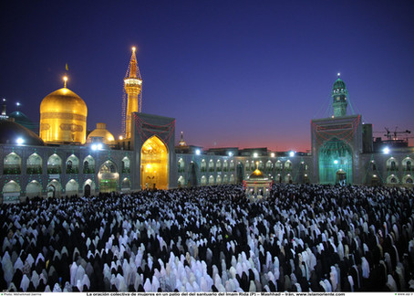 Mashhad: A city full of stories