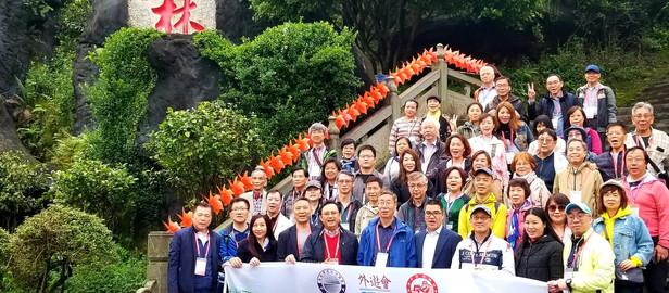 2019-04-14 香港旅遊界慶祝70周年國慶廣西賀洲考察團