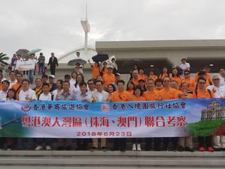 2018-06-23 四會合辦參觀港珠澳大橋