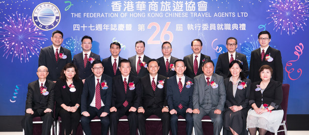 2019-03-28 第26屆執行委員就職典禮暨會員聯歡晚會