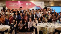 2019-06-11 2019 印尼旅遊遊推介會