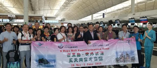 2018-05-29 峇里島.世外桃源 五天同業考察團