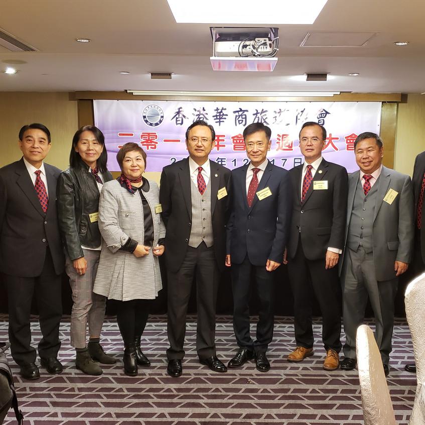 2019-12-17 2019年會員週年大會AGM_20