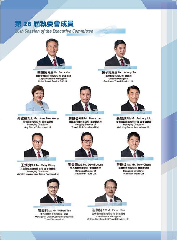 2019華商會刊-內文 18.jpg