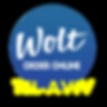 WOLTORDERONLINE-tel-aviv.png