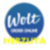 WOLTORDERONLINE-herzliya.png