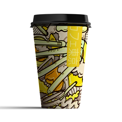PAPERCUPS | WORLD'S COOLEST TAKE-A-WAY CUPS | DESIGN