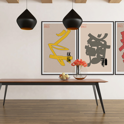 THEARTDESIGNERS SHOPPING | PRINTS EXPERIENCE