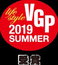 award_vgp_2019_ls_logo_V2.png