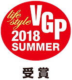 award_vgp_2018_summer_ls_awarded_logo.pn