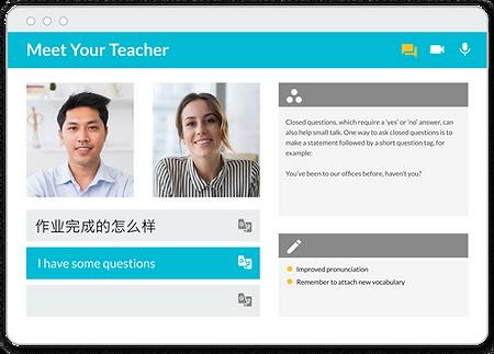 Talaera Platform User Learning Interace