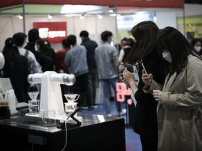 2021 서울 카페&베이커리 페어