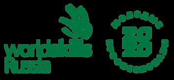 Логотип ВС 2020.png