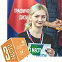 Мартыненко.png