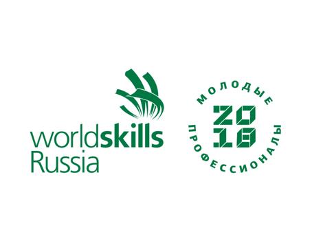 В Омске стартовал вузовский отборочный чемпионат WorldSkills