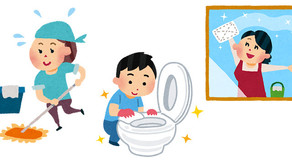 9月の大型清掃メンテナス日について