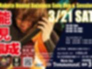 321-saitama.jpg