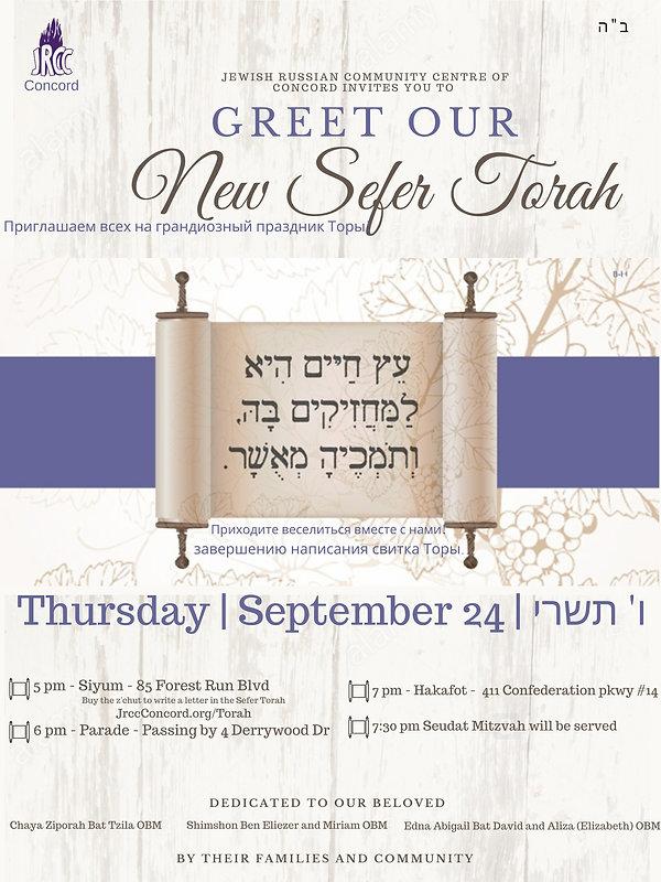 Torah Parade (10).jpg