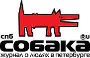 лого_собака.jpg