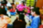 קרן קידס מדריכת תנועה לילדים בגיל הרך