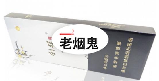 利群 江南韵 细支 桂花爆珠 硬盒 焦油8mg