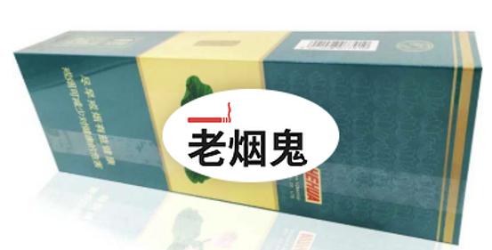 钻石 荷花 软盒 焦油10mg