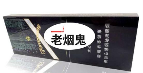 芙蓉王 闪带 细支 硬盒 焦油量8mg