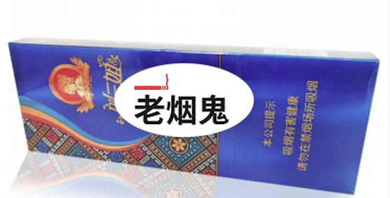 真龙 刘三姐 细支爆珠 硬盒 焦油6mg