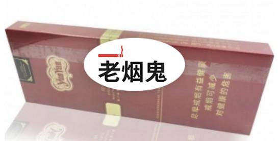 云烟 珍品(金腰带) 细支 硬盒 焦油8mg