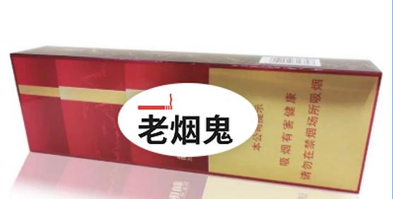 红塔山 新时代 硬盒 焦油10mg