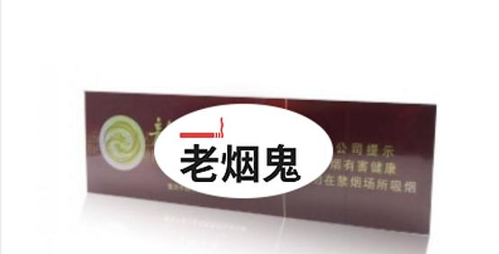 龙凤呈祥 喜庆香烟 硬盒 焦油10mg