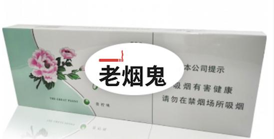 牡丹 青柠 细支 爆珠 硬盒 焦油6mg