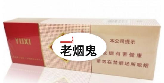 玉溪 软盒(软玉)焦油11mg