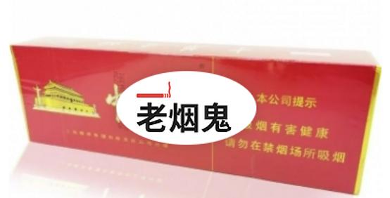 中华 硬盒 焦油11mg