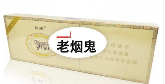 长城 醇雅奶香 中支 硬盒