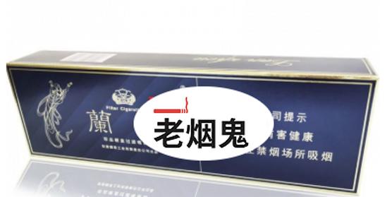 兰州 珍品 硬盒 焦油8mg