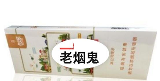 玉溪 创客 细支 爆珠 荔枝味 焦油8mg