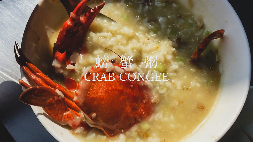28 螃蟹粥