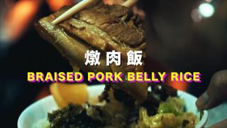 金馬呷蝦秘|37家西門町必吃美食,別再說看影展沒有東西吃啦!