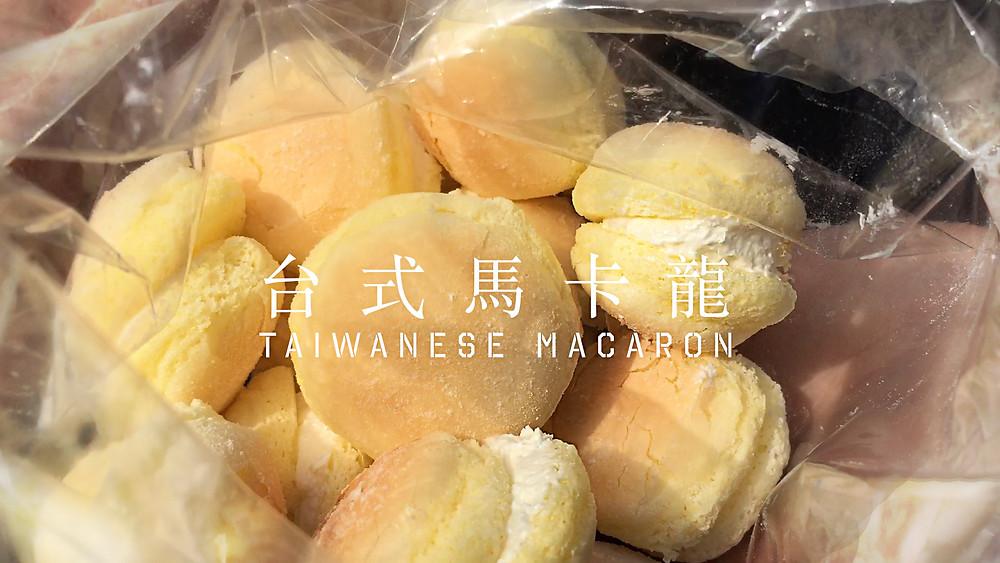 Tainan F3