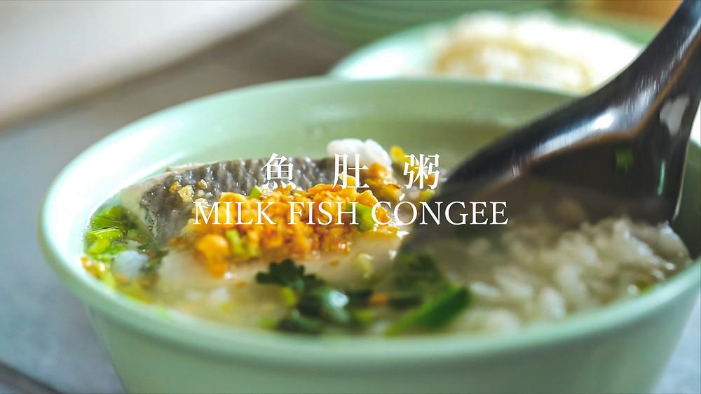 01 魚肚粥