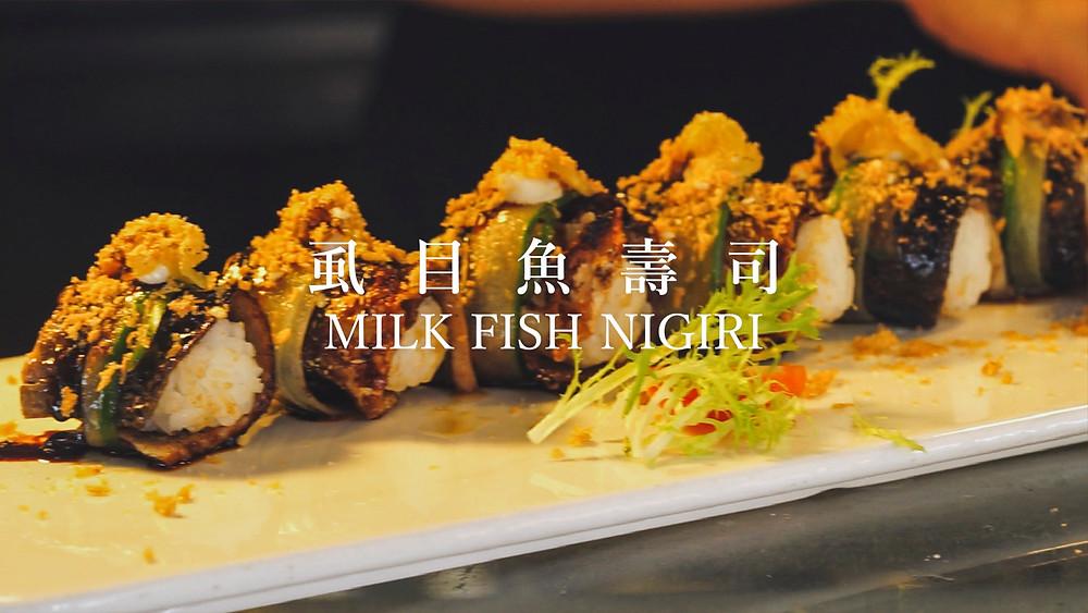 33 虱目魚壽司