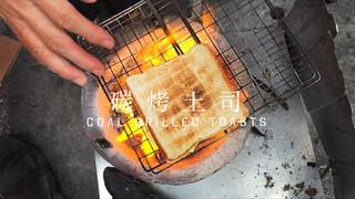 『保國衛民』一日吃台南吃到掛 1DAY TAINAN, ALL YOU CAN EAT!(必學小吃四字訣)