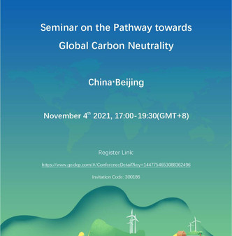 """PJCI Support to GEIDCO onSeminar on """"the Pathway towards Global Carbon Neutrality"""""""